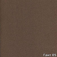 Мебельная ткань искусственная замша Гант 05 (Производитель Мебтекс)