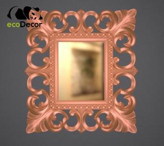 Зеркало настенное Santo в бронзовой раме R3