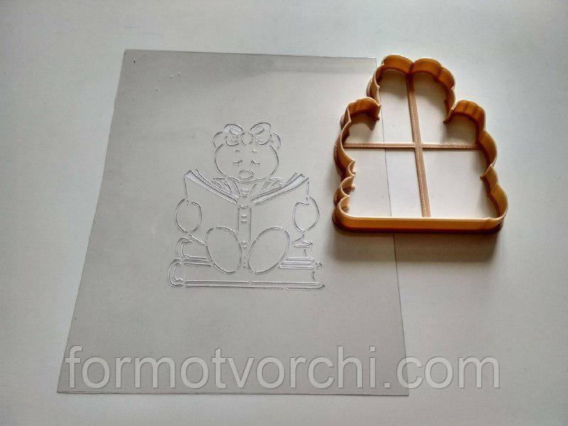 """3D формочки-вырубки для пряников """"Мишка с книгой"""""""
