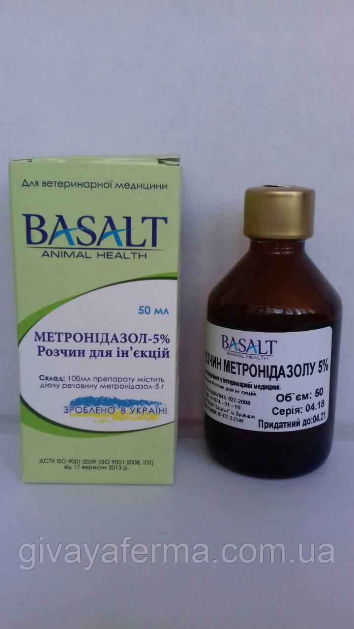 Метронидазол 5%. (50мл) Антибиотик для свиней
