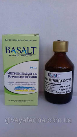 Метронидазол 5%. (50мл) Антибиотик для свиней, фото 2