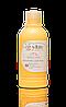 Молочко для тела Детская серия White Mandarin 200мл