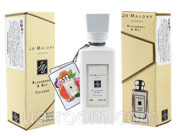 Мини-парфюм 60 мл. Jo Malone Blackbarry & Bay, фото 2