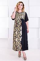 Красивое летнее платье большого размера Африка леопард (62-72)