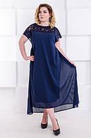 Вечернее платье двойка большого размера Амбер темно-синее  (60-70)