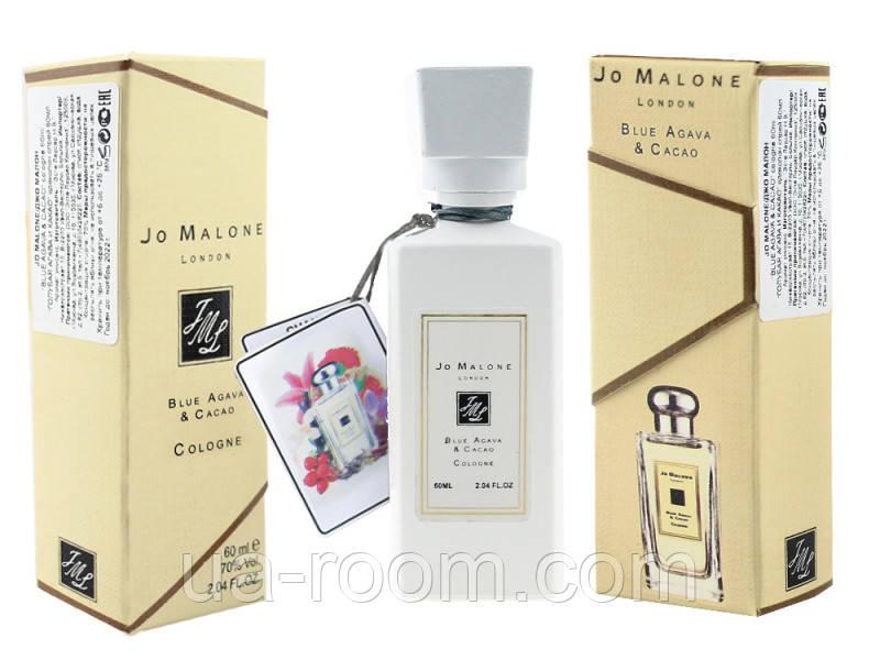 Мини-парфюм 60 мл. Jo Malone Blue agava & Cacao