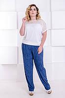 Стильные брюки женские большого размера Трейси джинс (60-70), фото 1