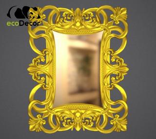 Зеркало настенное Domingo в золотой раме