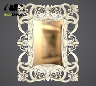 Зеркало настенное Domingo в серебряной раме
