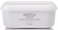 THE SERVICE COLOR Обесцвечивающая пудра White