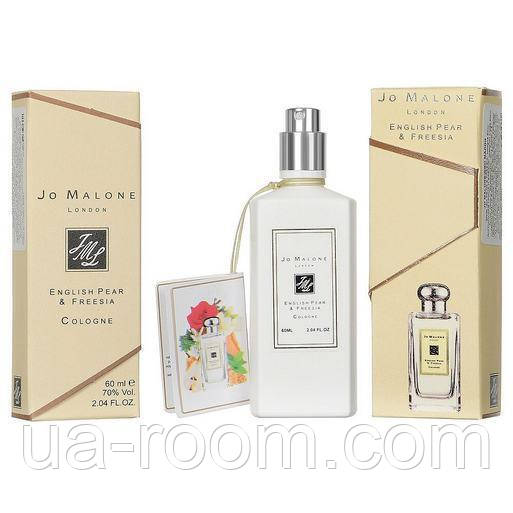 Мини-парфюм 60 мл. Jo Malone English Pear & Freesia
