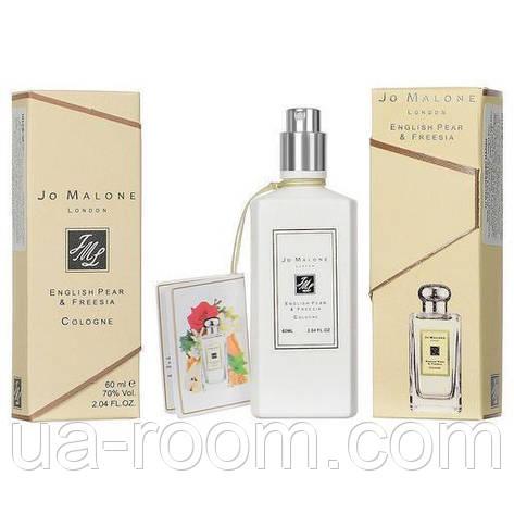 Мини-парфюм 60 мл. Jo Malone English Pear & Freesia, фото 2