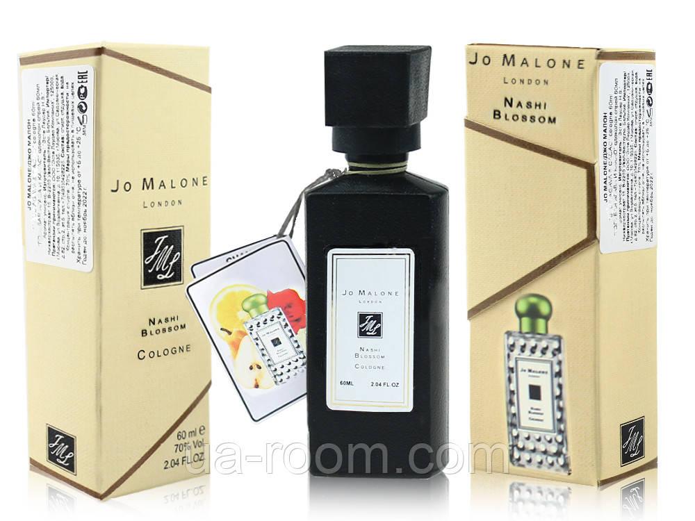 Мини-парфюм 60 мл. Jo Malone Nashi Blossom