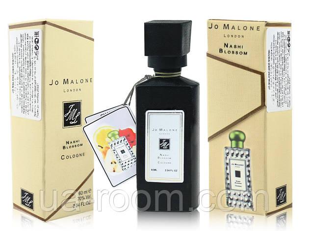 Мини-парфюм 60 мл. Jo Malone Nashi Blossom, фото 2