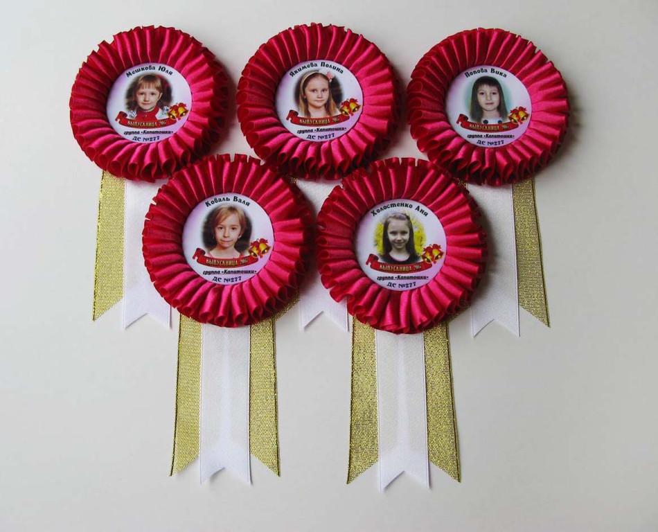 Медаль «Выпускник 2019» — «Капелька» с фото.