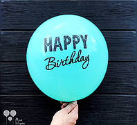 "Шары с принтом ""Happy Birthday"", фото 1"