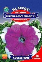 Петуния крупноцветковая Пикоти - Фрост вельвет