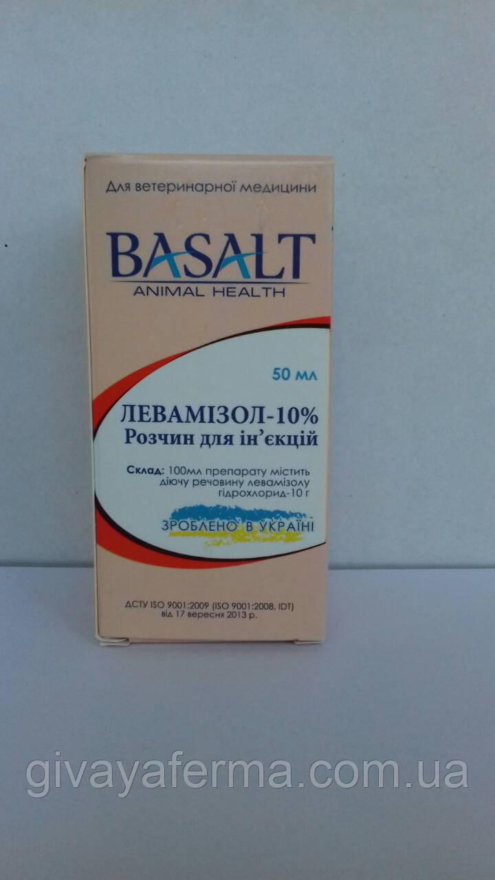 Левамизол 10%, 50 мл, антигельминтный препарат