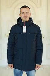 Зимняя мужская куртка стильная (размеры с50 по 62)