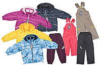 Демисезонная и зимняя одежда для детей и подростков