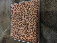 Портсигар из металла с верхним покрытием тесненным кожзамом
