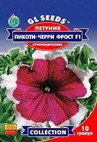 Петуния крупноцветковая Пикоти - Чери фрост