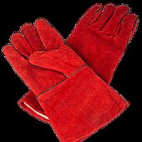 Перчатки краги спилковые красные для сварщиков (117)