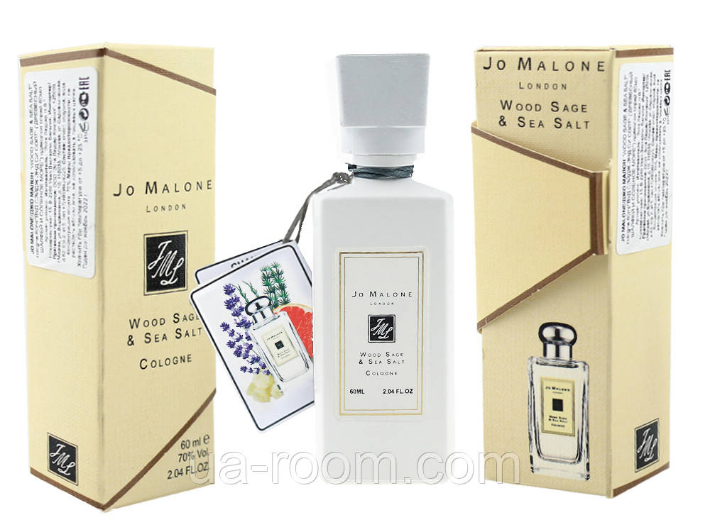 Мини-парфюм 60 мл. Jo Malone Wood Sage & Sea Salt