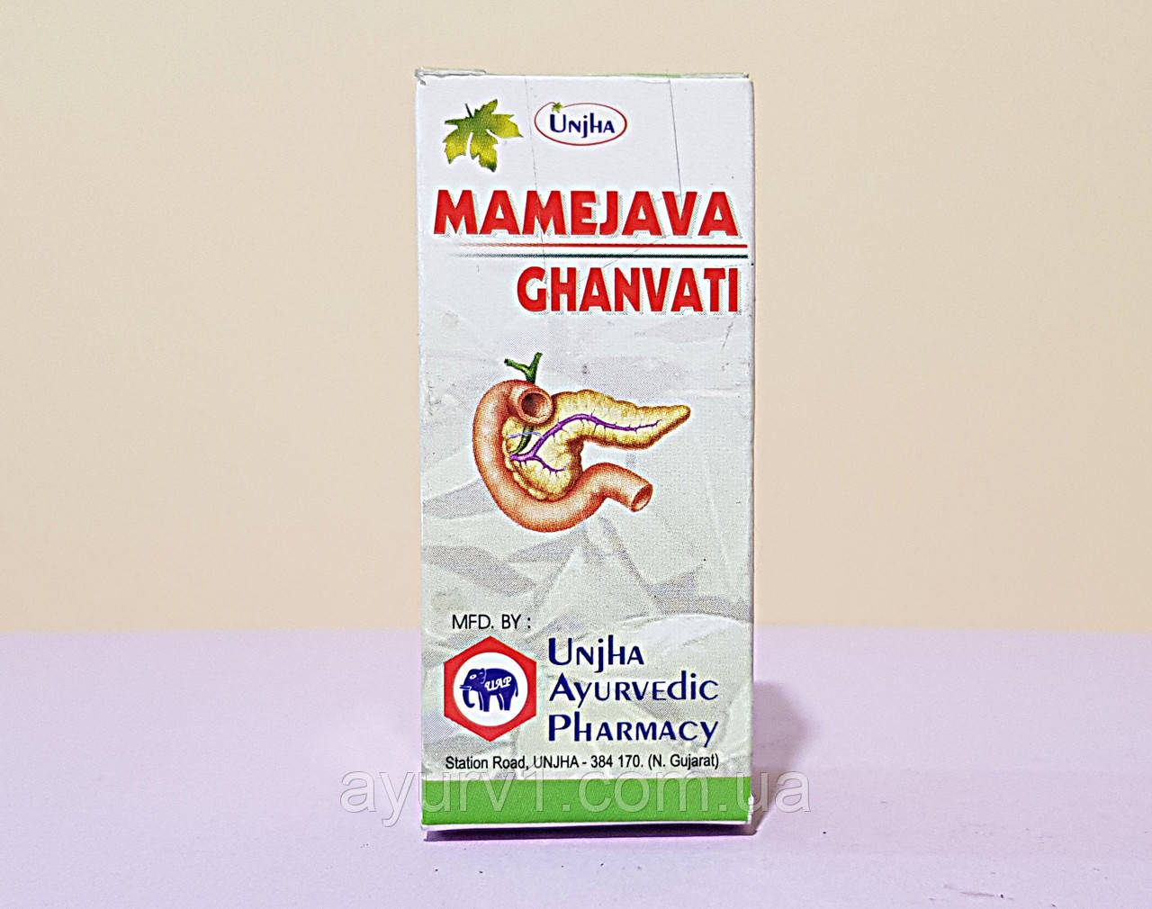 Мамеджава гхан вати  - екстракт / Mamеjava ghanvati, Punarvasu  / 40 таб