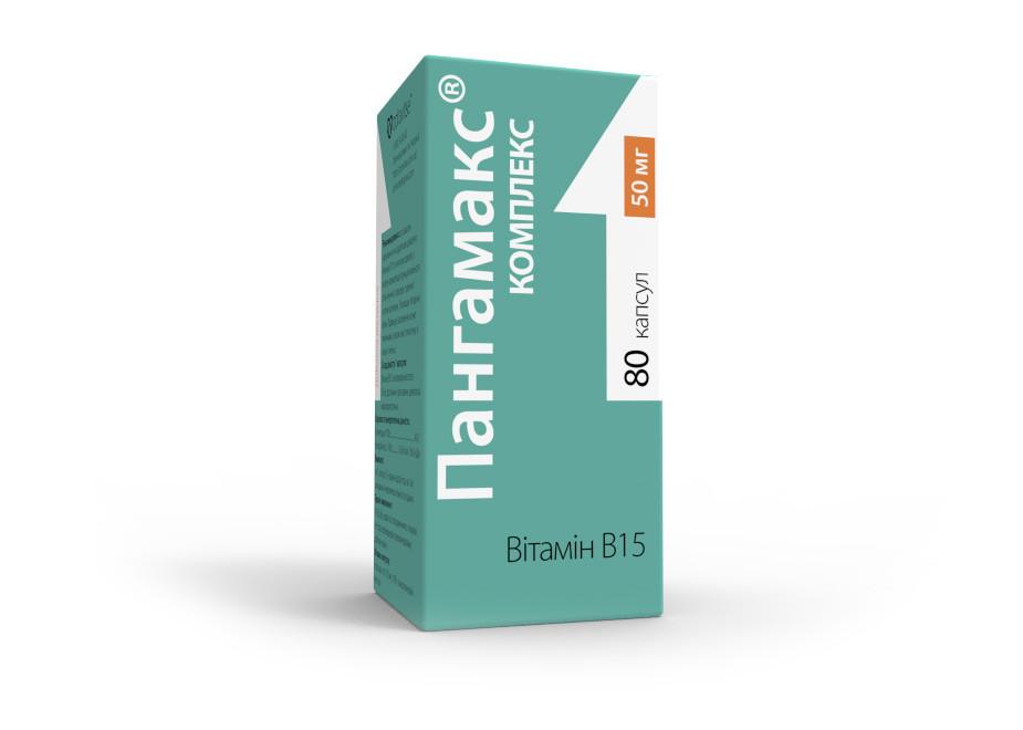 Пангамакс Комплекс 50 мг (80 кап.)