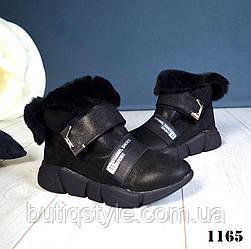 36,37 розмір Зимові жіночі черевики чорні натур шкіра сатин