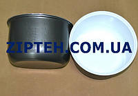 Чаша для мультиварки универсальная D=235mm,H=145mm (внутри белая,рифленое дно)