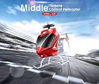 Вертолет на радиоуправлении SYMA S39 с пультом. Красный цвет