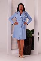 "Женский кардиган "" Классика "" Dress Code, фото 1"