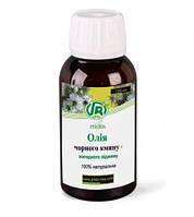 «Масло черного тмина» способствуют улучшению работы сердечно-сосудистой, нервной и пищеварительной систем