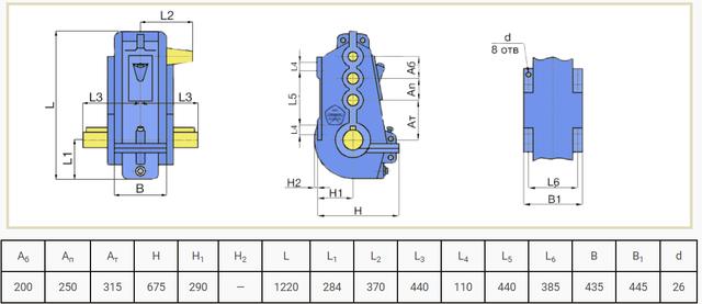 Габаритные размеры редуктора ВКУ-765 чертеж