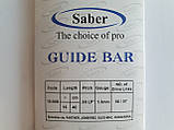 Шина направляющая SABER 57 зубов 40 см для бензопил Partner,Poulan,Oleo-Mac и китайские электропилы, фото 4