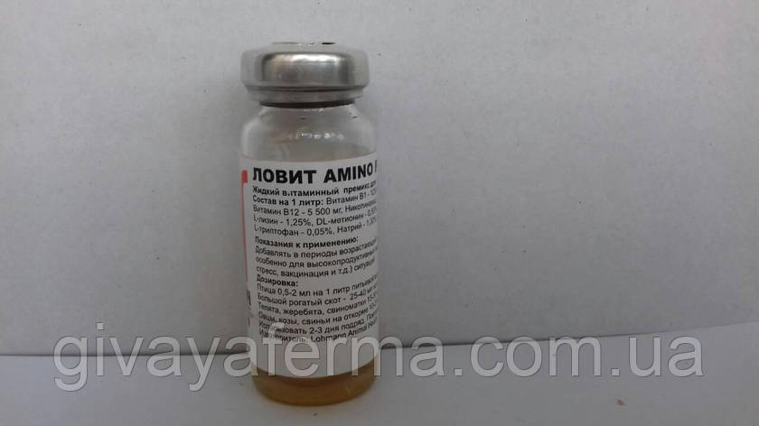 Ловит Амино Плюс для орального применения 10 мл, витаминно минеральная добавка в воду, фото 2