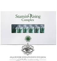 Биоэссенция Staminorising лосьон (12 ампул)