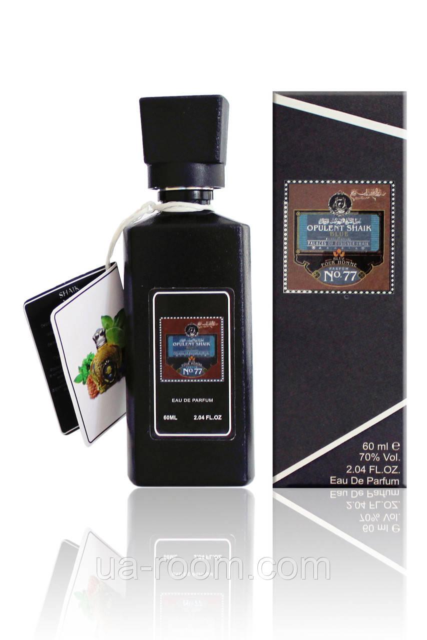 Мини-парфюм 60 мл. Shaik Opulent №77 for men