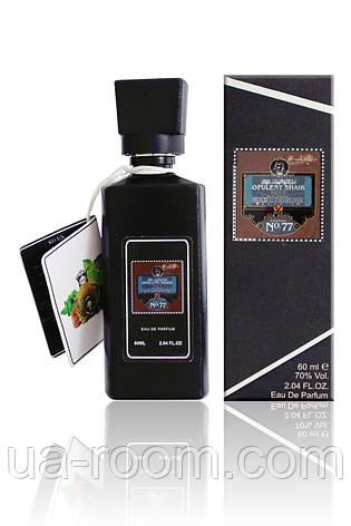 Мини-парфюм 60 мл. Shaik Opulent №77 for men, фото 2