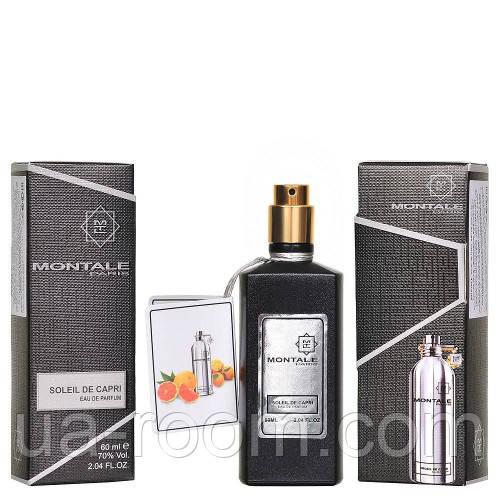 Мини-парфюм 60 мл. Montale Soleil de Capri