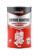 Присадка к моторному маслу NOWAX (NX30105) 300ml