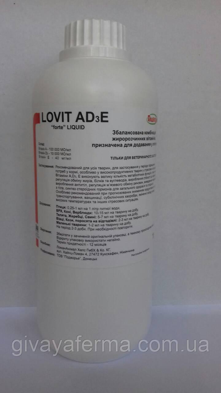 Водорастворимые витамины Lovit AD3E (ловит) 1 л, комплекс витаминов  для всех животных и птицы