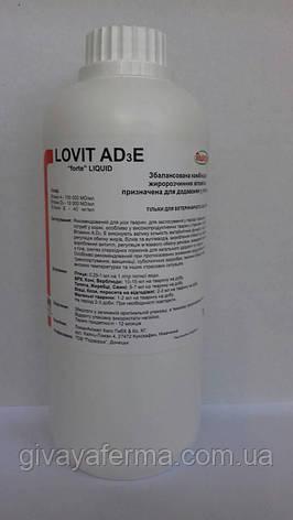 Водорастворимые витамины Lovit AD3E (ловит) 1 л, комплекс витаминов  для всех животных и птицы, фото 2