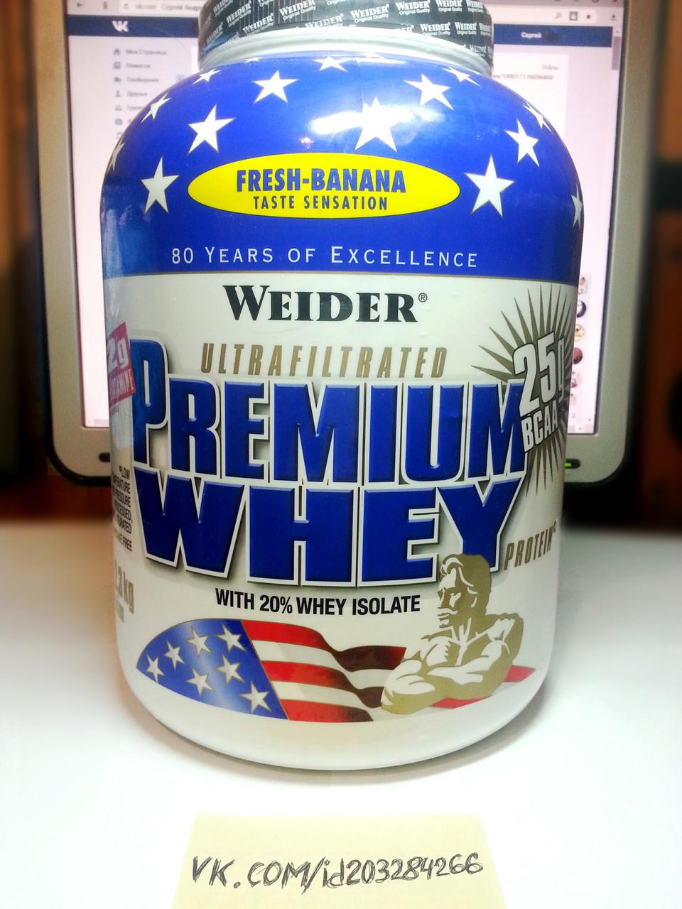 Протеин, Weider Premium Whey 2300г
