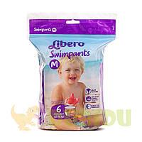 9745a6159fc9 Подгузники-трусики для бассейна Libero SWIMPANTS medium (10-16 кг) 6 шт