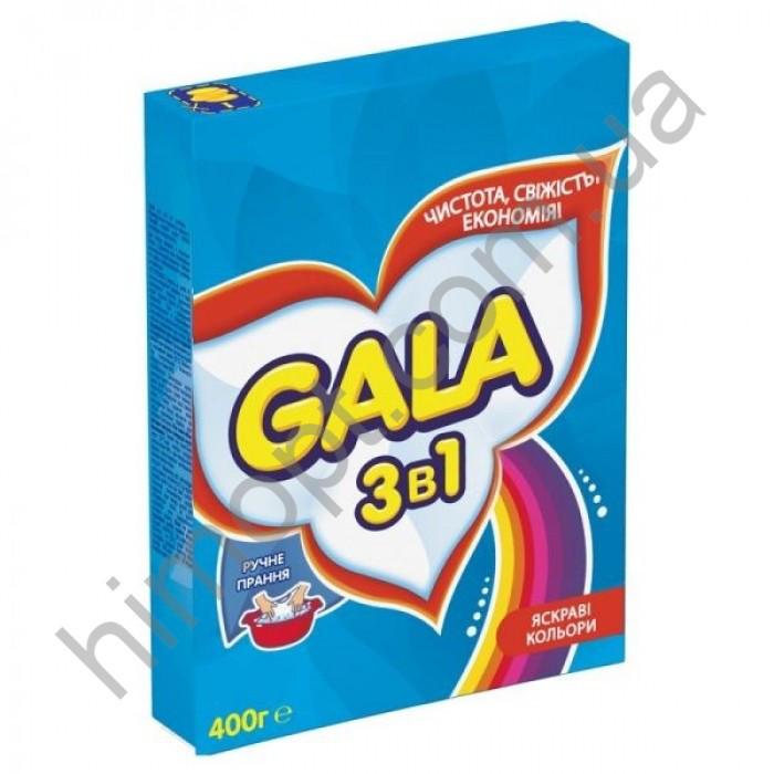 Стиральный порошок для ручной стирки Gala 3в1 Яркие цвета, 400г