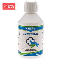 Препарат для сердечно-сосудистой системы у кошек и собак Canina Herz-Vital 100 мл