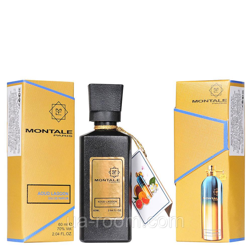 Мини-парфюм 60 мл. Montale Aoud lagoon